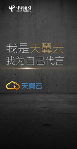 shan西dianxin———自媒体营销运营