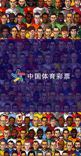 体cai世界杯微xinxuan传活动