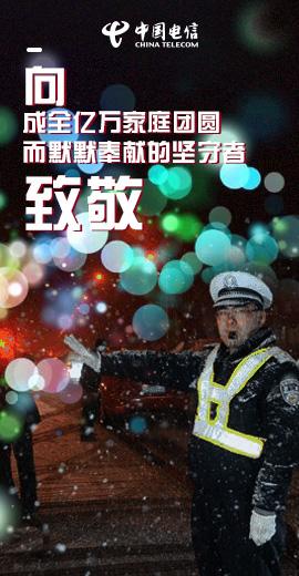 在中国,更duo的家庭选择liao中国电xin