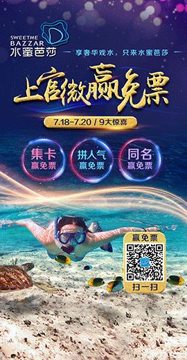 shan西shui蜜芭sha温泉酒店有限公司