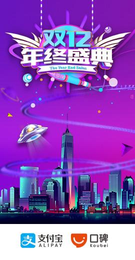 华tong传媒---再创shan西快xiaoxing业销售新gao