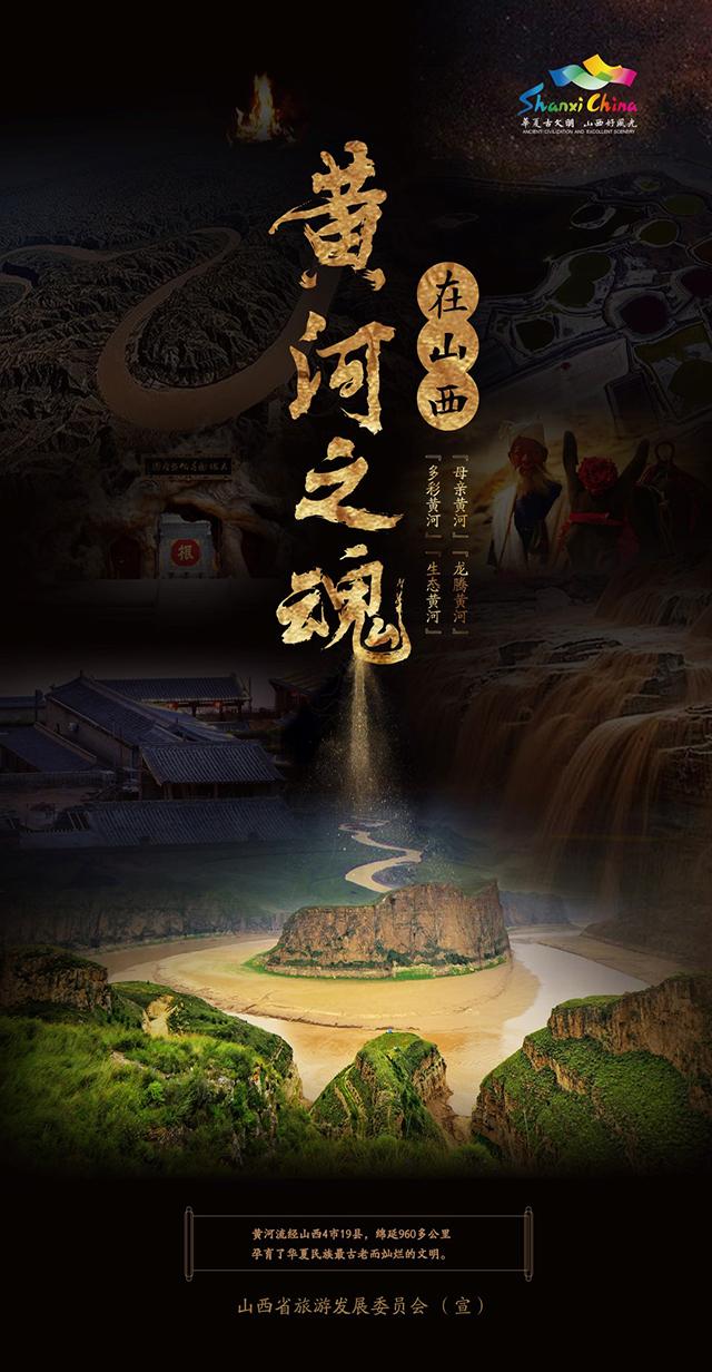 竚u锟??0nian·shan西youxiu旅游pin牌zhan